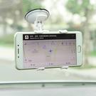 卡扣式吸盤手機支架 汽車 擋風玻璃 通用 三星 蘋果 導航 開車 小米 創意【P046】MY COLOR