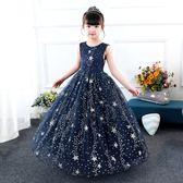 星星女童公主裙兒童婚紗禮服花童模特走秀洋裝新款秋裝裙子  TS2499【旅行者】