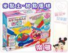 麗嬰兒童玩具館~日本Toyroyal 樂雅-米黏土甜點蛋糕組.柔軟好塑形.安全無毒