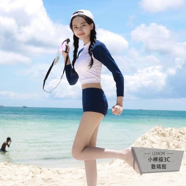 保守防曬長袖游泳衣女高腰顯瘦遮肚分體兩件套水母潛水服【小檸檬3C】
