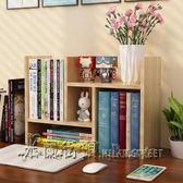 簡易桌上置物架簡約現代學生書柜兒童書桌辦公桌收納架【米蘭街頭】igo