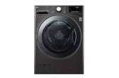 *****東洋數位家電***** LG WD-S19VBS WiFi滾筒洗衣機(蒸洗脫烘) 尊爵黑 / 19公斤