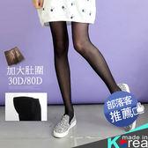 哈韓孕媽咪孕婦裝*【HB2379】正韓製.瑜珈腰孕婦褲.孕婦專用透膚/不透膚絲襪.褲襪