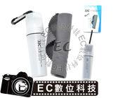 【EC數位】超大JJC 18%灰卡布CL-C4(超細纖維鏡頭拭鏡布相機擦拭布,去污強不殘留)