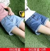 牛仔短褲 牛仔短褲女夏2020新款外穿韓版寬鬆學生百搭高腰闊腿捲邊破洞熱褲【快速出貨八折】
