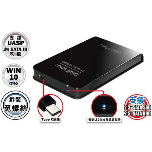 [哈GAME族]免運費 伽利略 2.5吋 HD-328U3STC USB3.1 to SATA/SSD  Type-C接頭 硬碟外接盒