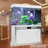 魚缸歐式客廳長方形生態水族箱屏風魚缸 DF 交換禮物