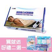 (好禮二選一) 醫技電熱毯 ㄇ型 (肩頸部專用) 電毯 熱敷墊 濕熱電毯 定時定溫【生活ODOKE】