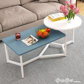 小茶幾簡約客廳小戶型沙發邊櫃角幾邊幾簡易可行動茶桌陽台小桌子 西城故事