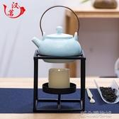 鐵藝溫茶器 蠟燭台茶爐架酒精燈煮茶爐 日式干燒台保溫爐加熱底座  【快速出貨】
