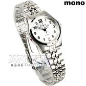 mono Scoop 數字時刻精美時尚腕錶 女錶 防水手錶 日期視窗 不銹鋼 ZSB1215W白小