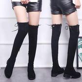 過膝靴 長靴女士過膝性感顯瘦彈力騎士靴中跟靴子一腳蹬