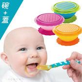 吸盤碗+保溫蓋 小花雙耳防滑吸盤碗 學習碗 學習餐具 RA40107 好娃娃