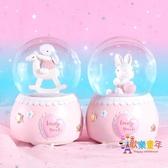 音樂盒 卡通兒童小兔子擺件創意小朋友水晶球音樂盒送女友少女心生日禮物 2色