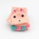 冬季0-2歲男保暖五指半指翻蓋小孩手套女嬰兒童手套
