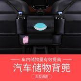 汽車座椅間儲物袋車載椅靠背收納袋掛袋車內裝飾用品多功能置物袋    伊芙莎