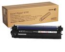 108R00974   FujiXerox 黑色成像光鼓 Phaser 6700DN