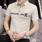 中大尺碼POLO衫 短袖t恤男翻領夏季寬鬆青年休閒男裝體恤上衣 LJ3002『科炫3C』