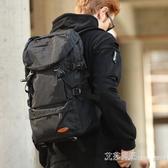 大容量雙肩包男行李旅游背包簡約休閒書包步戶外輕便登山女旅行包 【全館免運】