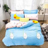 Artis台灣製 - 加大床包+枕套二入+薄被套【月的告白】雪紡棉磨毛加工處理 親膚柔軟