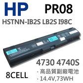 HP PR08 8芯 日系電芯 電池 4730S 4740S PR08 HSTNN-I98C QK647AA HSTNN-IB2S HSTNN-LB2S 633807-001 4INR19/65-2