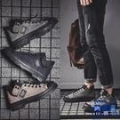 鞋子男潮鞋短筒韓版百搭潮流低幫馬丁靴【英賽德3C數碼館】