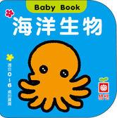 書立得-Baby Book:海洋生物
