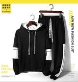 運動套裝男春秋季衛衣休閒跑步運動服裝寬鬆大尺碼青少年兩件裝外套