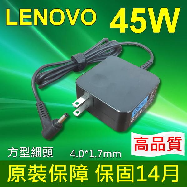 LENOVO 高品質 45W 變壓器 方型 細頭 Flex 4-1470 4-1570 E41 E41-10 E41-15 IdeaPad 100-14 100-14IBO 100-14IBY