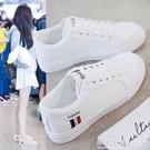 鞋子女2020新款休閑鞋百搭女鞋學生網面透氣小白鞋春夏季平底板鞋 怦然心動