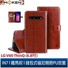 【默肯國際】IN7瘋馬紋 LG V60 ThinQ (6.8吋) 錢包式 磁扣側掀PU皮套 吊飾孔 手機皮套保護殼