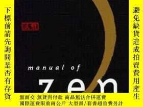 二手書博民逛書店Manual罕見Of Zen BuddhismY364682 Suzuki, D.t. Transition