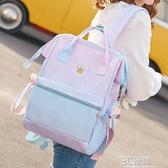 漸變色書包女生5大童4-6五六年級韓版小學生初中生女孩大容量防水 聖誕節全館免運