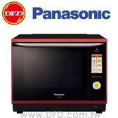(限時優惠) PANASONIC 國際牌 NN-BS1000 蒸烘烤 微波爐 32L 公司貨