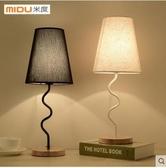 創意床頭燈臥室溫馨裝飾檯燈婚慶檯燈