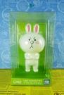 【震撼精品百貨】LINE FRIENDS_公仔-兔兔
