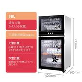 消毒櫃 消毒櫃立式家用消毒櫃商用小型迷你雙門碗櫃   ATF英賽爾3C數碼店