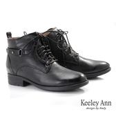 ★2019秋冬★Keeley Ann極簡魅力 全真皮柔軟綁帶短靴(黑色)