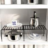 可伸縮置物架廚房碗鍋架調味料架桌面儲物架櫥柜分層隔板收納神器 QQ29003『東京衣社』