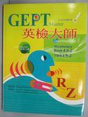 【書寶二手書T8/語言學習_QBK】GEPT英檢大師_Book4 R-Z