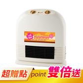 小澤陶瓷定時型電暖器KW-406PTC (12/2-12/16領券再折100)