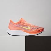 Nike Zoom Fly 3 女鞋 橘 氣墊 避震 慢跑鞋 AT8241-801
