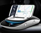 太陽能車載空氣凈化器車用負離子氧吧汽車消除異味車內除甲醛香薰 美芭