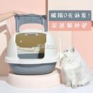 貓砂盆特大號防外濺全封閉式貓廁所除臭貓屎盆超大貓沙盆貓咪用品快速出貨