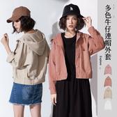 限量現貨◆PUFII-外套 連帽大口袋短版休閒外套- 0709 現+預 夏【CP18824】