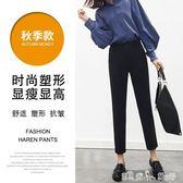 西裝褲 西裝哈倫褲西褲子女九分黑色秋冬季學生韓版寬鬆直筒新款毛呢 潔思米