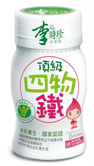 李時珍 頂級四物飲 四物鐵 6瓶/盒◆德瑞健康家◆