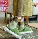 棉拖鞋 優調秋冬季厚底日式防滑軟底情侶女室內靜音居家用保暖男士 - 古梵希