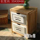 臥室斗櫃 北歐小櫃子儲物櫃 多功能  經濟型收納櫃 實木邊櫃木質 aj4800『易購3c館』