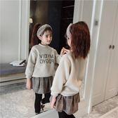 年終盛典 童裝女童秋冬裝衛衣套裝2018新款韓版中大童兒童寶寶兩件套洋氣潮
